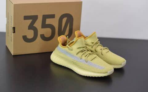 阿迪达斯ADIDAS YEZZY 350 V2黄侧透满天星休闲慢跑鞋纯原版本 货号:FX9034