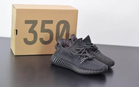 阿迪达斯ADIDAS YEZZY 350 V2黑色满天星休闲慢跑鞋纯原版本 货号:FU9007