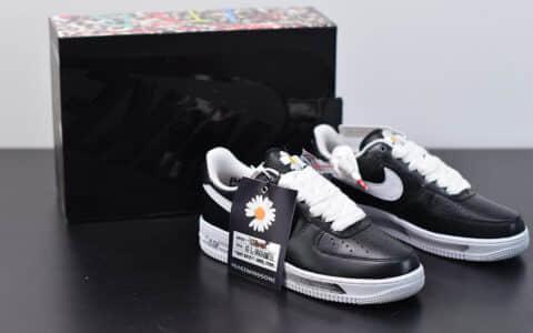 耐克PEACEMINUSONE x Nike Air Force 1小雏菊联名款空军一号低帮休闲运动板鞋纯原版本 货号:AQ3692-001
