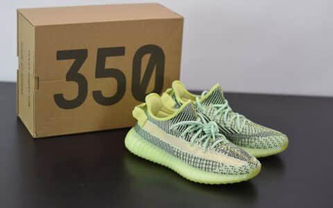阿迪达斯ADIDAS YEZZY 350 V2夜光绿满天星休闲慢跑鞋纯原版本 货号:FX4130