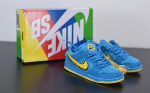 耐克NIKE SB DUNK LOW PRO QS蓝黄低帮跳舞小熊板鞋纯原版本 货号:CJ5378-400