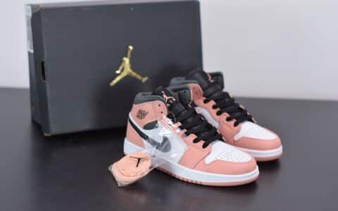 乔丹Air Jordan 1 MID樱花粉中帮篮球鞋纯原版本 货号:555112-603