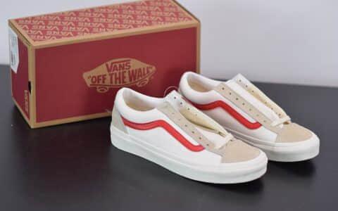 万斯Vans Style 36 Marshmal low权志龙同款低帮米白红帆布鞋纯原版本 货号:VN0A3DZ3PXS
