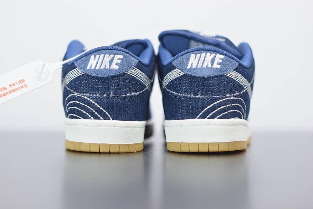 """耐克Nike SB Dunk Low Pro PRM """"Denim Gum"""" 单宁牛仔低帮板鞋纯原版本 货号:CV0316-400"""