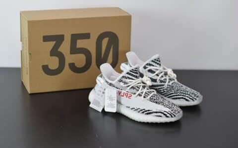 阿迪达斯AdidasOWF Yeezy Boost 350V2白斑马慢跑鞋纯原版本 货号:CP9654