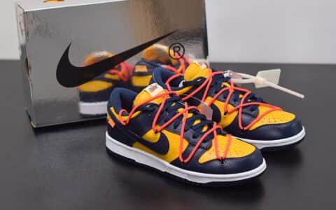 耐克OFF-WHITE x Futura x Nike Dunk Low低帮黑曜石联名款板鞋纯原版本 货号:CT0856-700