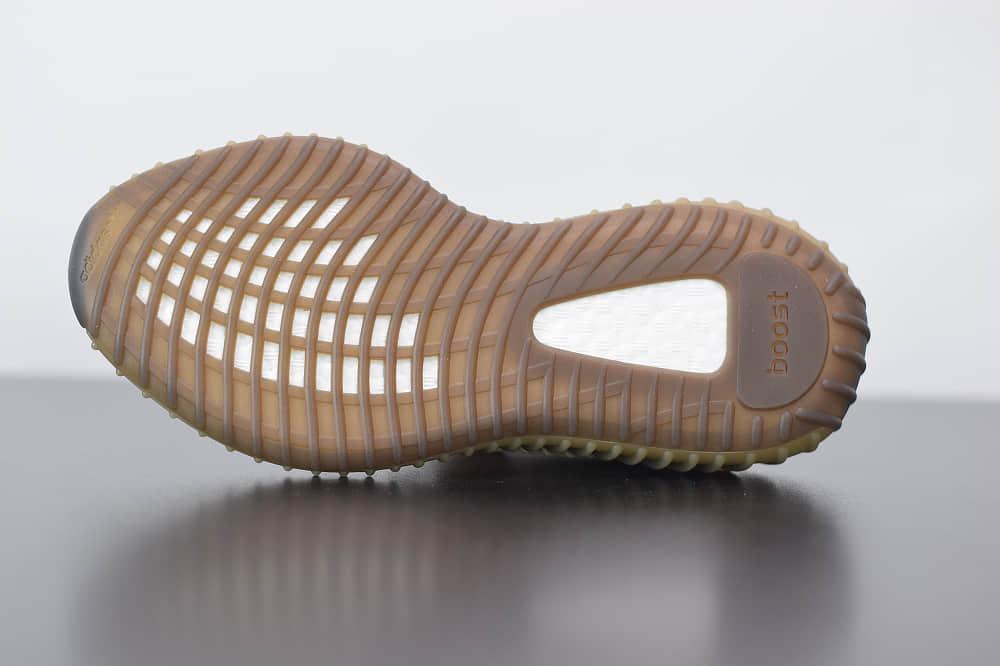 阿迪达斯adidas Yeezy Boost 350 V2咖啡橙满天星休闲慢跑鞋纯原版本 货号:FZ5240