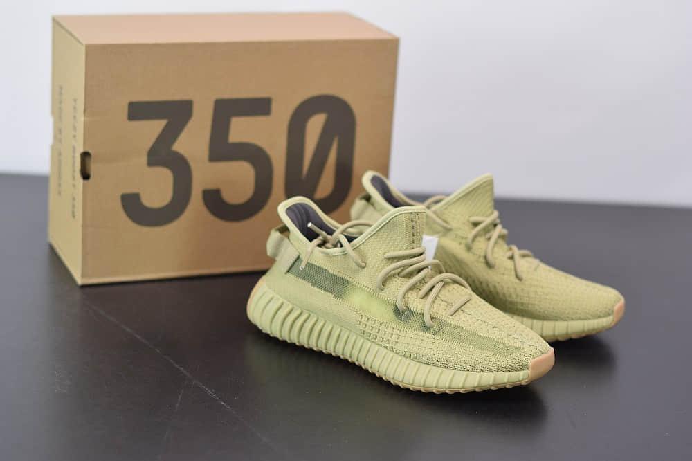 阿迪达斯adidas Yeezy Boost 350 V2硫磺抹茶绿爆米花休闲慢跑鞋纯原版本 货号:FY5346