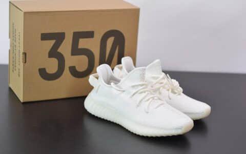 阿迪达斯ADIDAS YEZZY 350 V2冰淇淋爆米花休闲慢跑鞋纯原版本 货号:CP9366