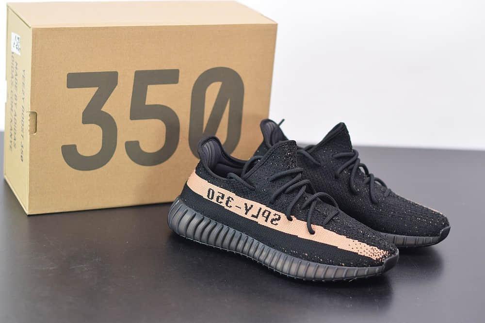阿迪达斯Adidas Yeezy 350 Boost黑铜爆米花休闲慢跑鞋纯原版本 货号:BY1605