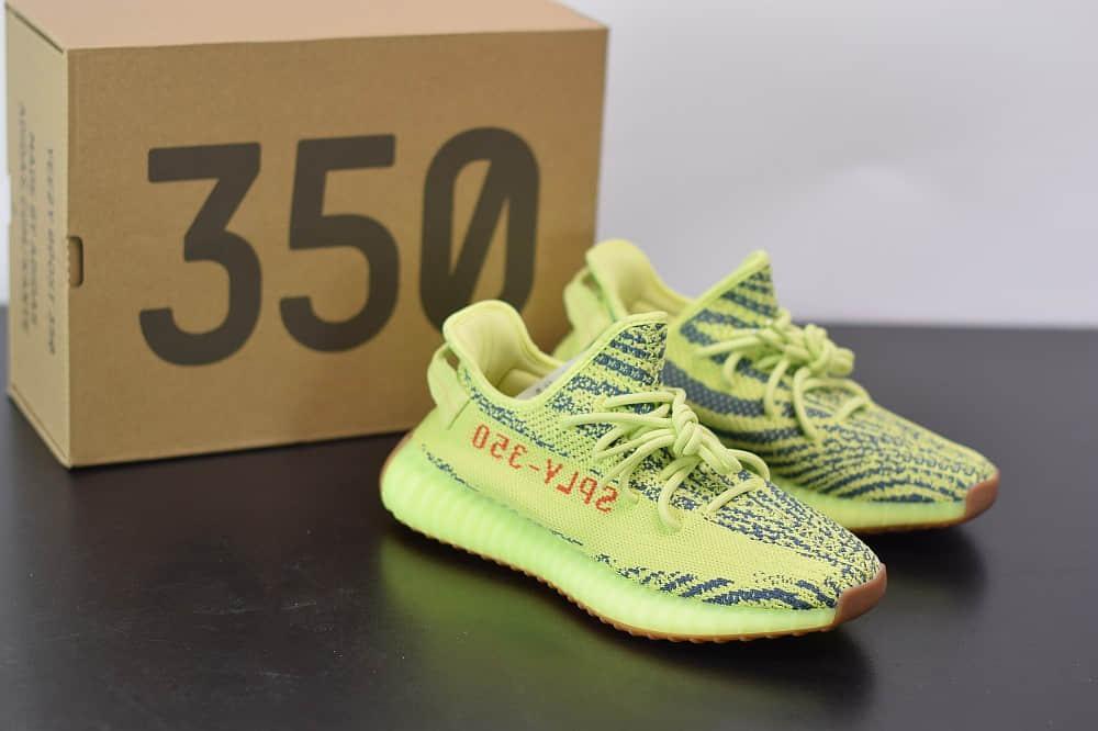 阿迪达斯adidas Yeezy Boost 350 V2黄斑马爆米花休闲慢跑鞋纯原版本 货号:B37572