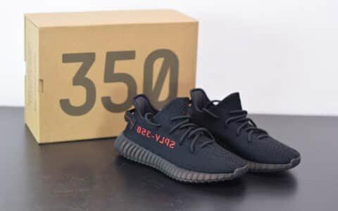 阿迪达斯ADIDAS YEZZY 350 V2黑红字爆米花休闲慢跑鞋纯原版本 货号:CP9652