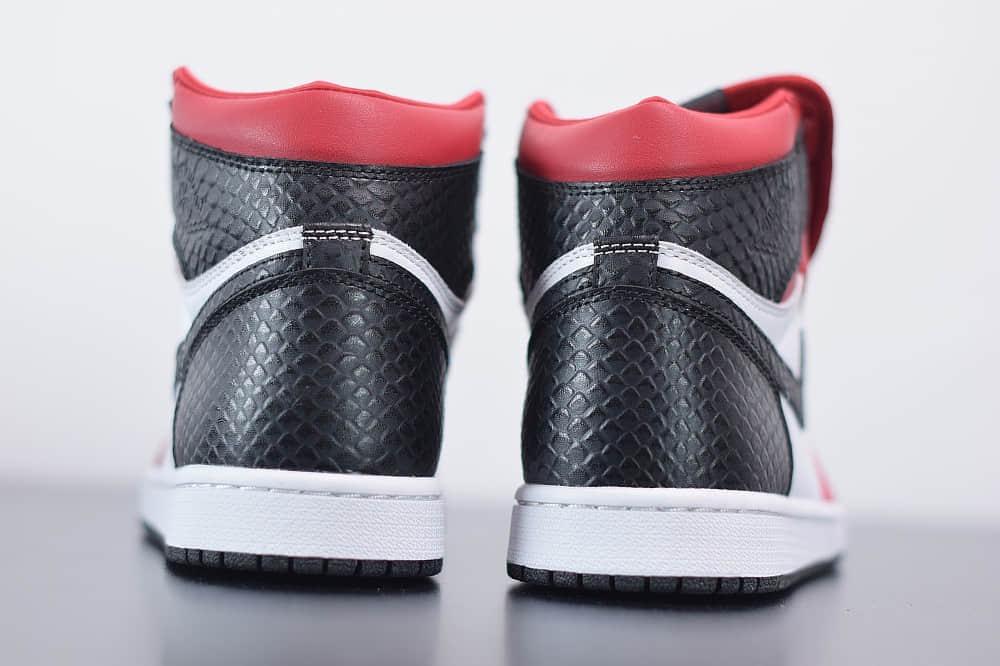 乔丹Air JordanAJ1 aj1乔丹1代高帮丝绸蛇纹板鞋纯原版本 货号: CD0461-601