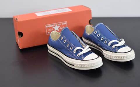 匡威converse all star1970S三星标低帮海军蓝硫化帆布鞋纯原版本 货号:162064C