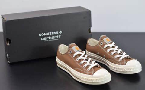 匡威Converse Chuck Taylor All Star 1970s OXBrown Duck低帮深棕米白经典休闲运动硫化板鞋纯原版本 货号:165558C
