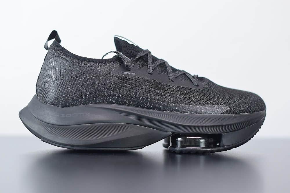 耐克Nike Air Zoom Tempo NEXT 二代马拉松黑色气垫慢跑鞋纯原版本 货号:CI9925-008