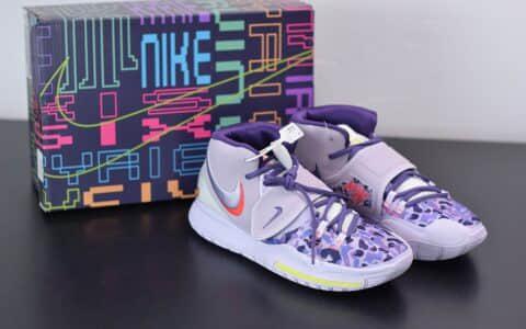 耐克Nike 欧文6代亚洲限定迷彩紫篮球鞋出货
