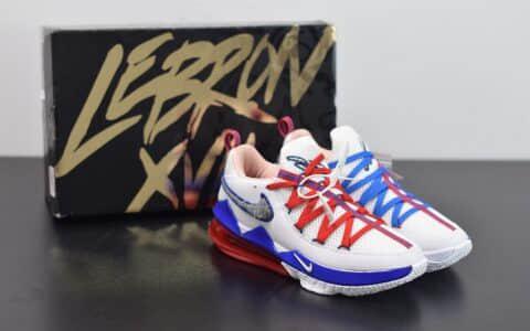 耐克Nike 詹姆斯17代蓝红鸳鸯篮球鞋出货