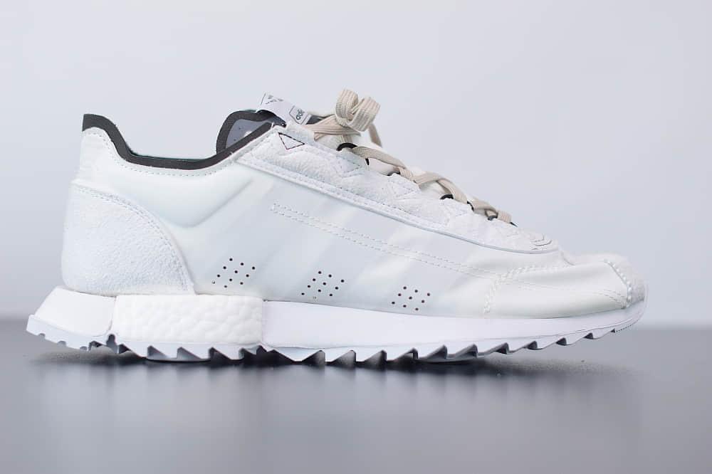 阿迪达斯Adidas SL 7600 Boost白色复古透气爆米花跑鞋纯原版本 货号:FW0132