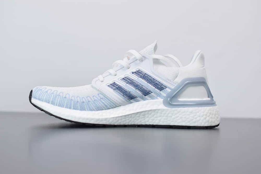阿迪达斯Adidas UltraBoost 2020 Consortium 6.0代白靛蓝袜套式休闲运动慢跑鞋纯原版本 货号:FY3454