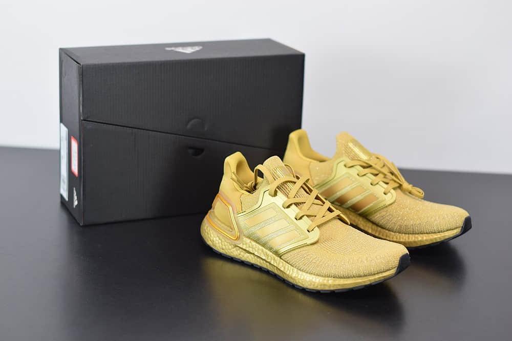 阿迪达斯Adidas Ultra Boost All Terrain金色爆米花中底休闲跑步鞋纯原版本 货号:FY3448