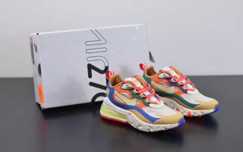 耐克Nike Air Max 270 React彩虹气垫运动鞋纯原版本 货号:CQ4805-071