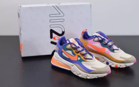 耐克Nike Air Max 270 React蓝橙色气垫运动鞋纯原版本 货号:CU3014-181
