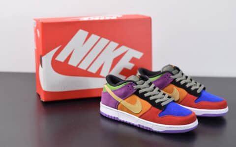 """耐克Nike Dunk Low SP """"Viotech"""" SB低帮彩蛋限定休闲板鞋纯原版本 货号: CT5050-500"""