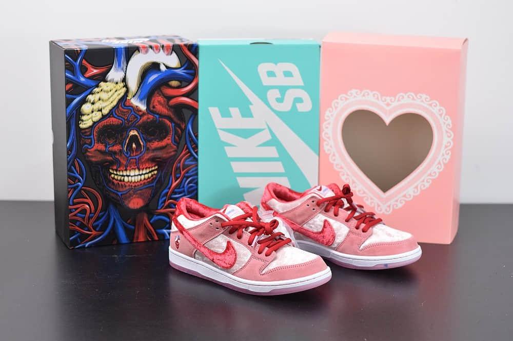耐克Nike SB Dunk Low x StrangeLove情人节限定低帮粉色板鞋纯原版本 货号:CT2552-800