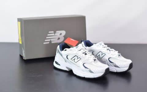 新百伦 NB530 New Balance 530 复古跑鞋纯原版本 货号:MR530CC