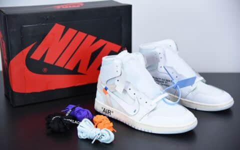 乔丹Nike Air Jordan 1 x OFF-WHITE NRG 周杰伦同款欧洲限定联名鞋款纯原版本 货号:AQ0818-100