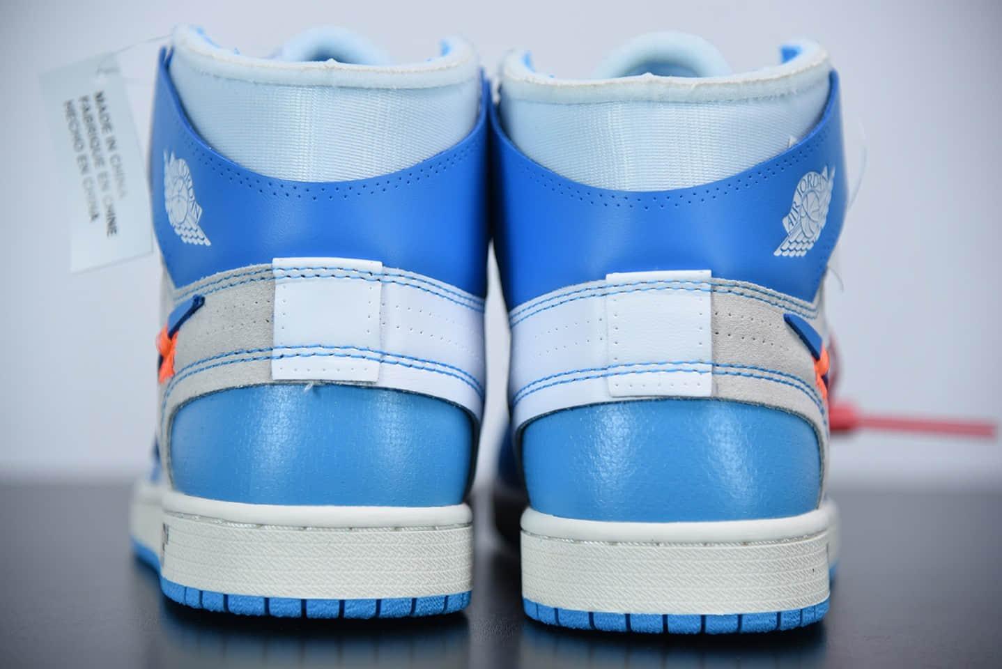 乔丹Air Jordan 1 x OFF-WHITE AJ1 OW黄龄同款联名北卡蓝高帮板鞋纯原版本 货号:AQ0818-148