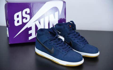 """耐克Nike SB Dunk HighNavyBlack-Gum扣篮系列""""暗夜蓝黑生胶""""高帮休闲运动滑板板鞋纯原版本 货号:CI2692-401"""