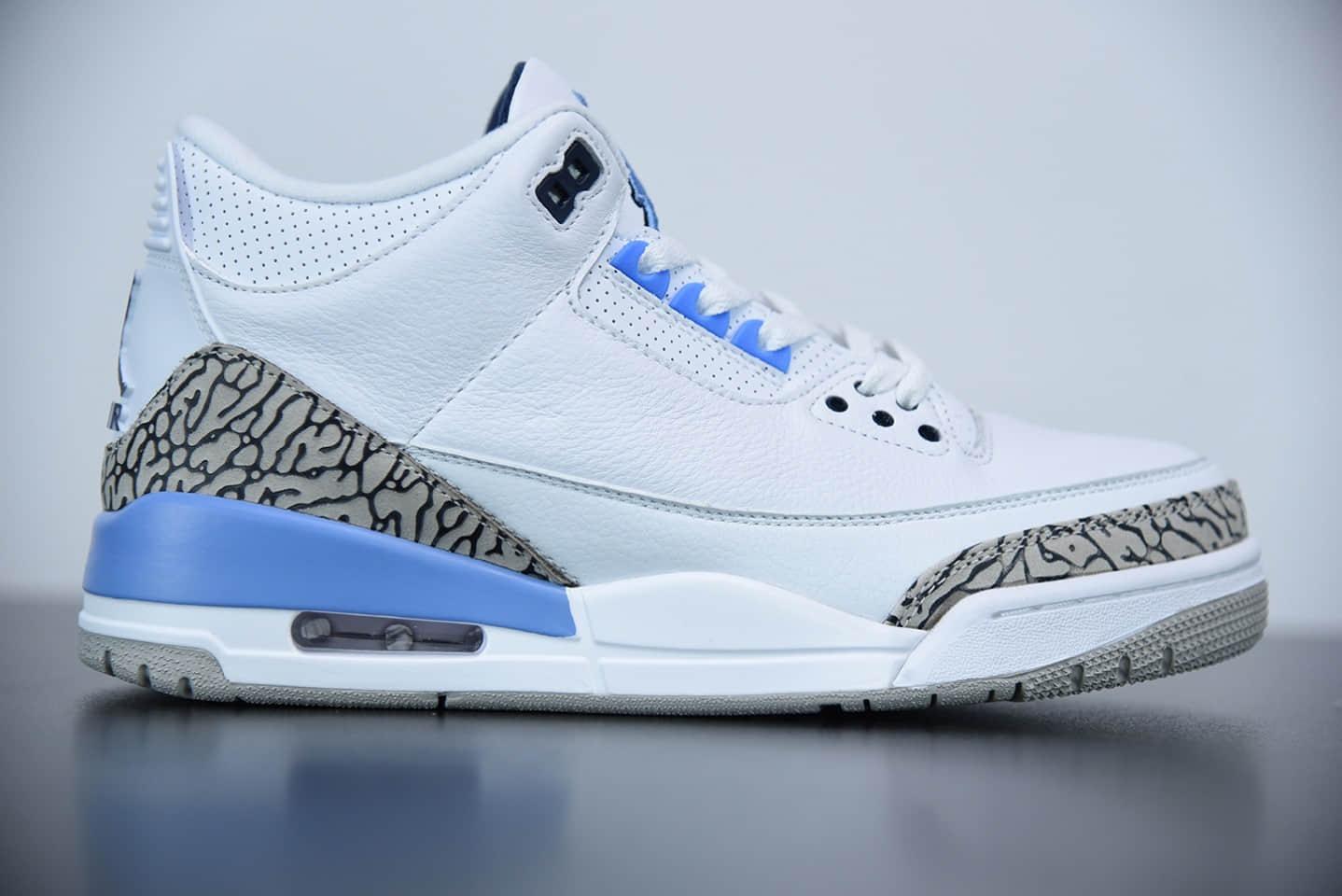 乔丹Air Jordan 3 UNC AJ3 北卡蓝白爆蓝裂纹篮球鞋纯原版本 货号:CT8532-104
