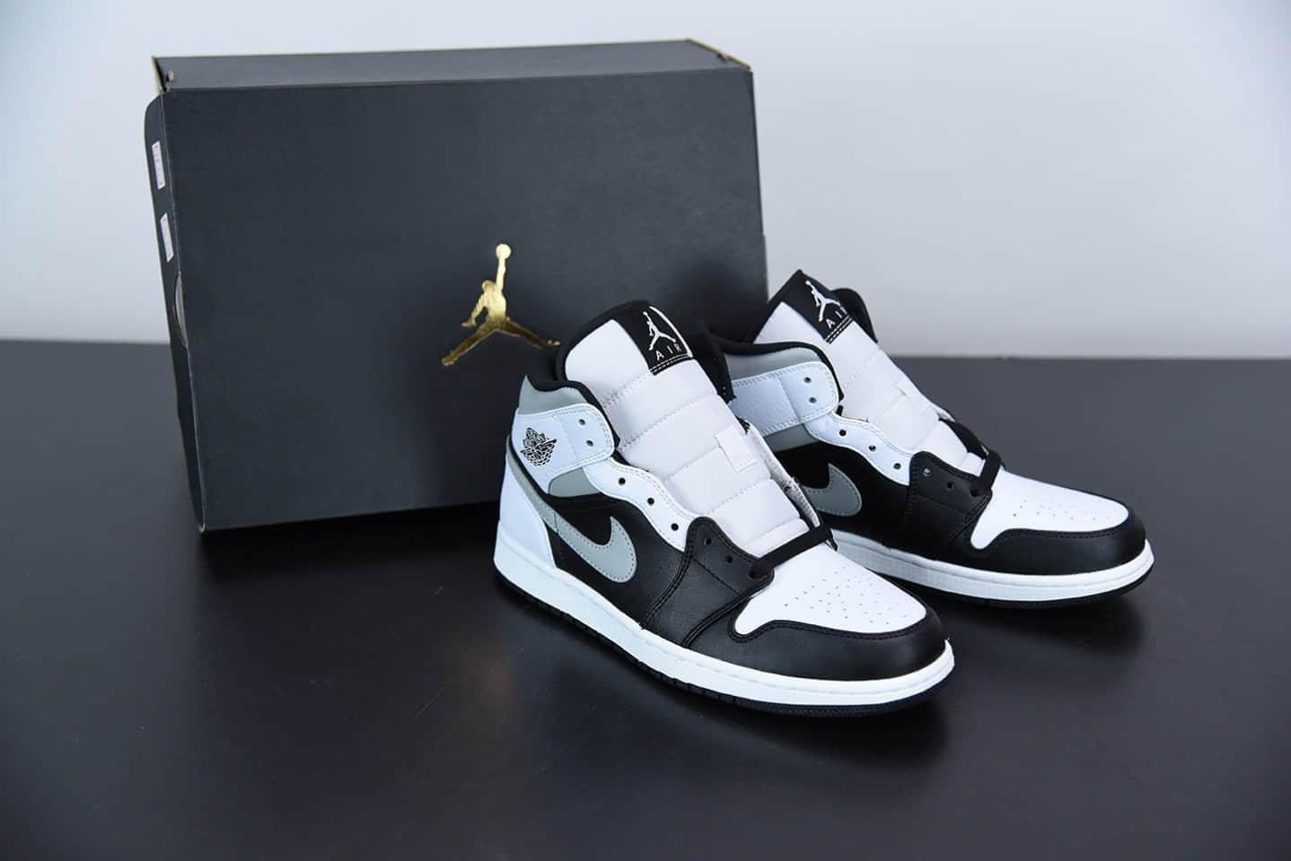 """乔丹Air Jordan 1 Mid """"White Shadow中帮黑白灰影子板鞋纯原版本 货号:554724-073"""