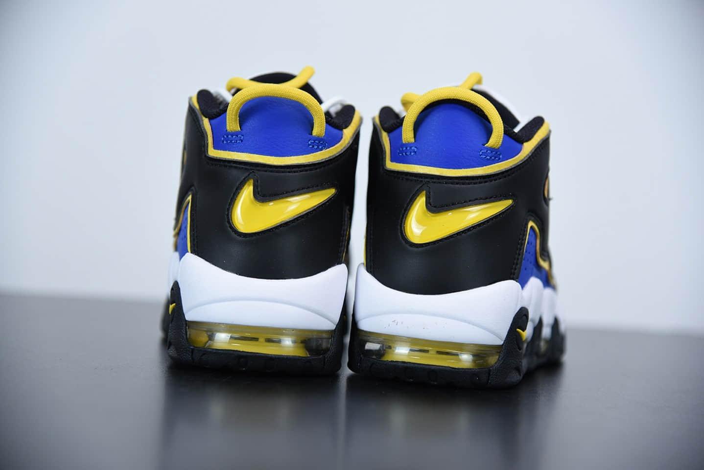 耐克Nike WMNS Air More Uptempo GSBarely Green 皮蓬黑黄蓝色篮球鞋纯原版本 货号:DC7300-400