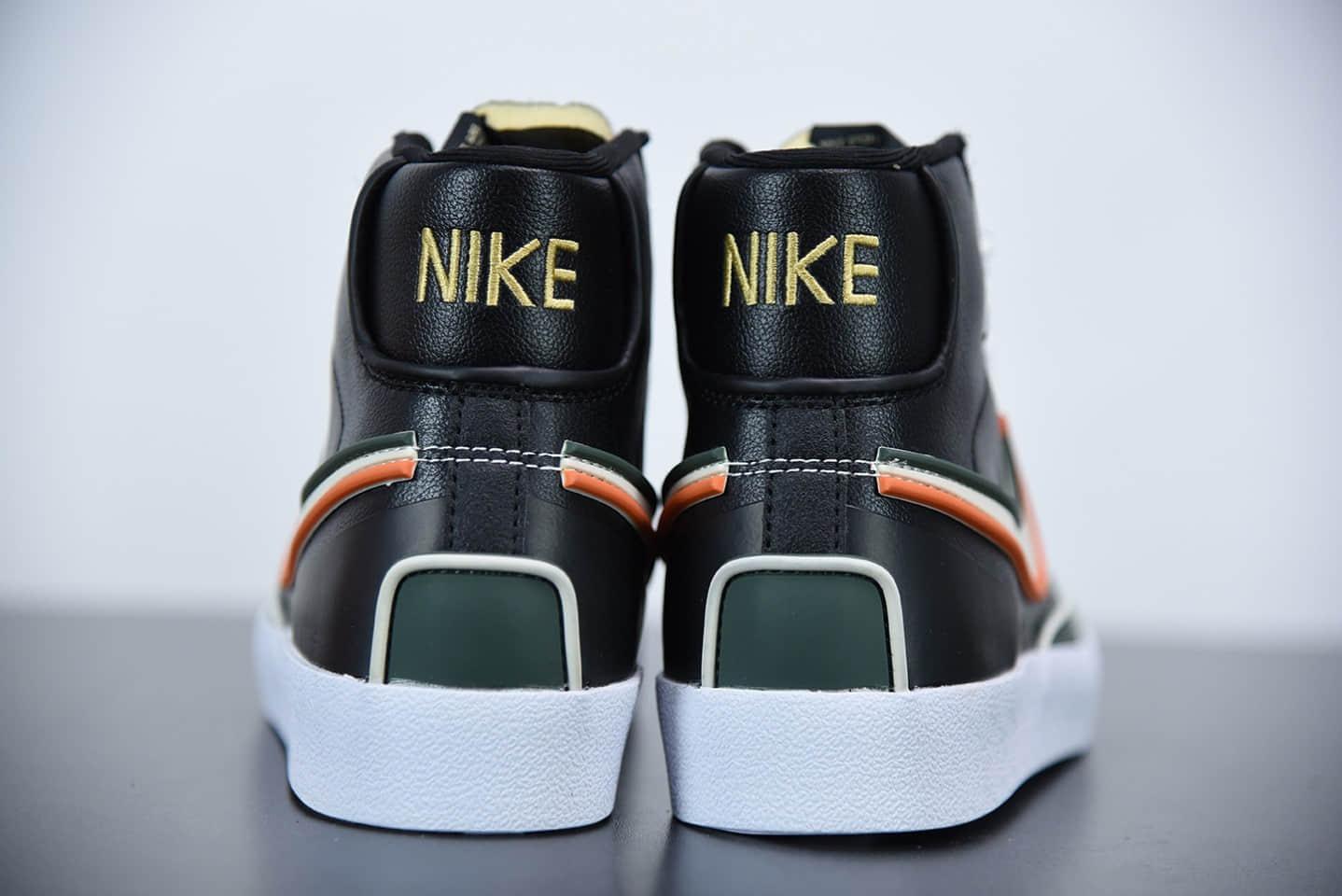耐克Nike Blazer Mid '1977 Vintage WE 经典开拓者高帮百搭休闲运动板鞋纯原版本 货号:853506