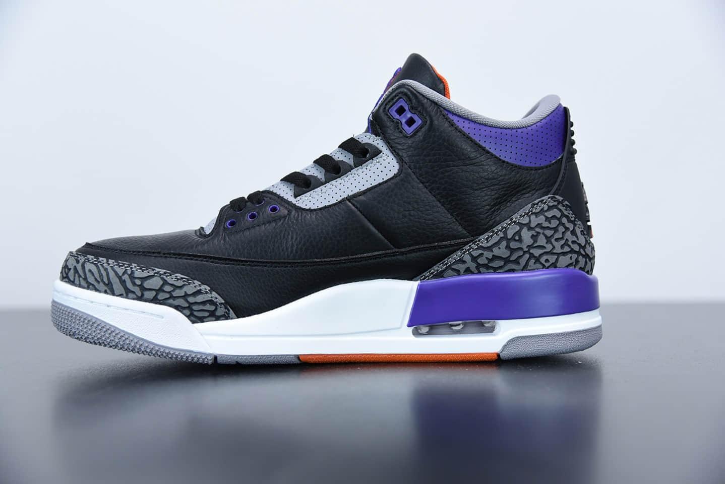乔丹Air jordan 3 Retro FT2 Tinker Nrg 爆裂纹葡萄紫男子文化篮球鞋纯原版本 货号:CT8532-050