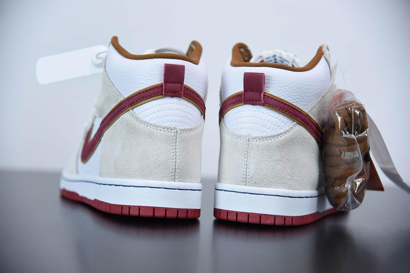 """耐克Nike SB Dunk High """"Team Crimson"""" 骑士队米白红钩高帮板鞋纯原版本 货号:CV9499-100"""