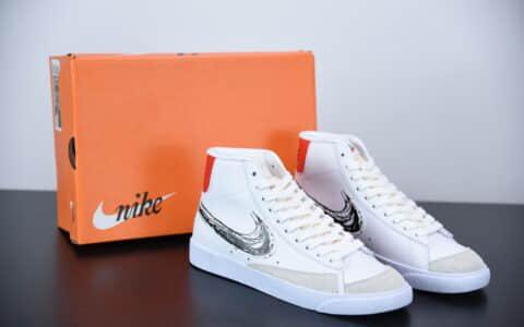 耐克Nike Blazer Mid VNTG '77开拓者涂鸦黑勾复古经典中帮百搭休闲运动板鞋纯原版本 货号:CW7580-110