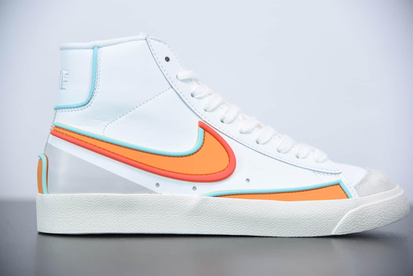 耐克Nike Blazer Mid '1977 Vintage WE经典开拓者高帮百搭休闲运动板鞋纯原版本 货号:853503
