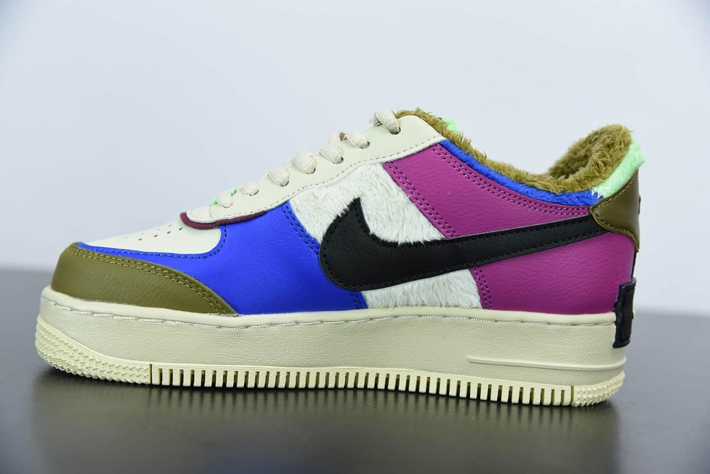 耐克Air Force 1 Shadow米白棕色马卡龙加绒轻量增高低帮百搭板鞋纯原版本 货号:CT1985-500