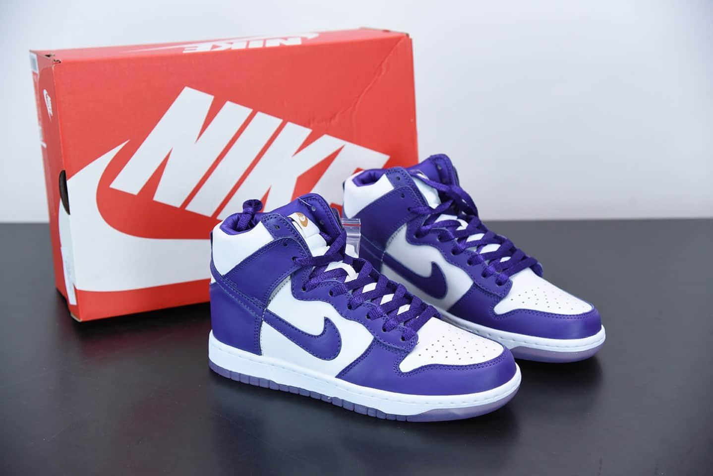 """耐克Nike Dunk High """"Varsity Purple"""" 白紫扣篮系列复古高帮休闲运动滑板板鞋纯原版本 货号:DC5382-100"""
