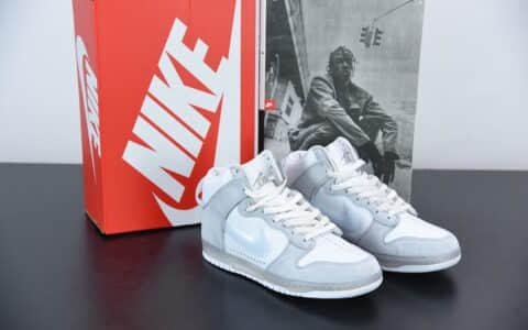 耐克Slam Jam x Nike Dunk High 白灰联名系列全头层皮高帮休闲滑板鞋纯原版本 货号: DA1639-100