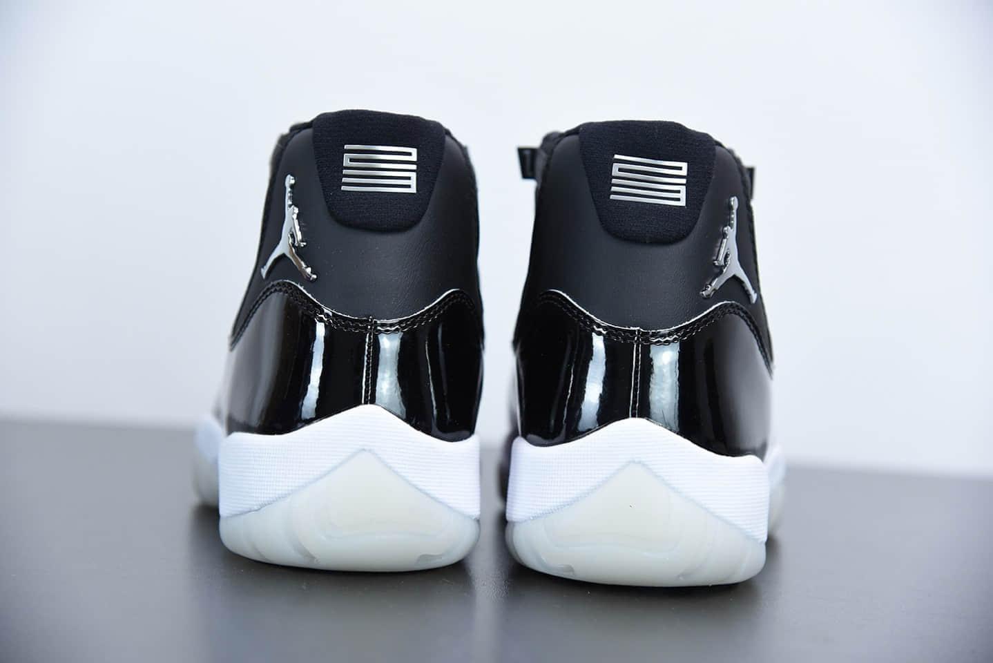 乔丹Air Jordan 11 Retro Jubilee大魔王男子文化篮球鞋纯原版本 货号:CT8012-011