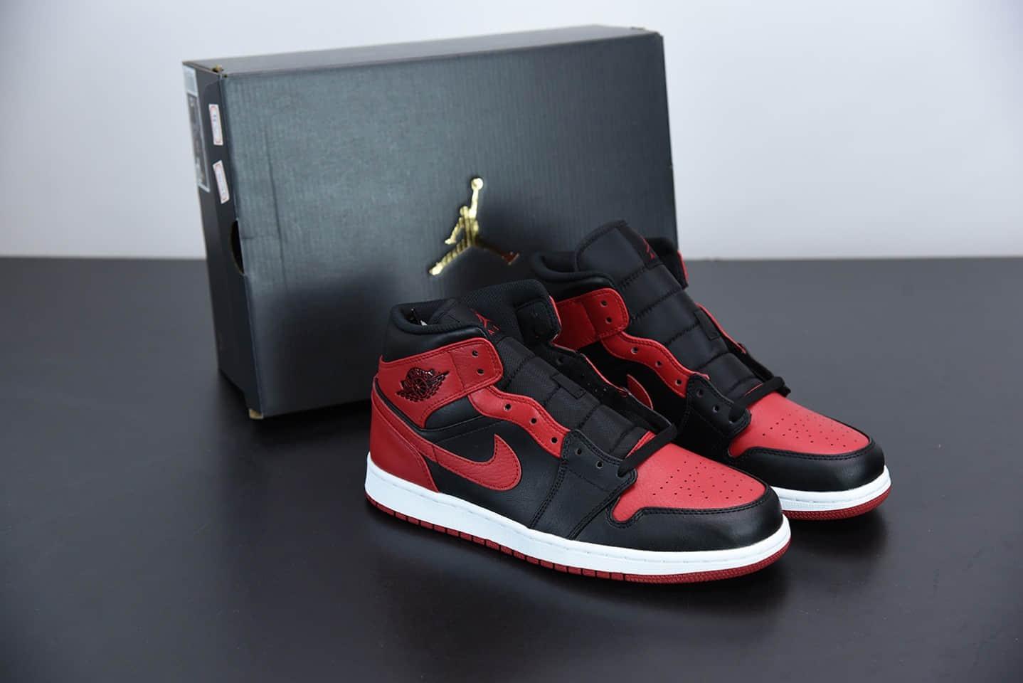 """乔丹Air Jordan 1 Mid """"Bred"""" 黑红小禁穿中帮百搭休闲运动板鞋纯原版本 货号:554724-074"""