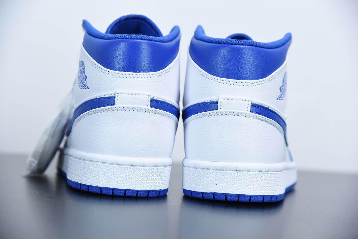 """乔丹Air Jordan 1 Mid """"Hyper Royal""""小白蓝中帮篮球鞋纯原版本 货号: 554724-114"""