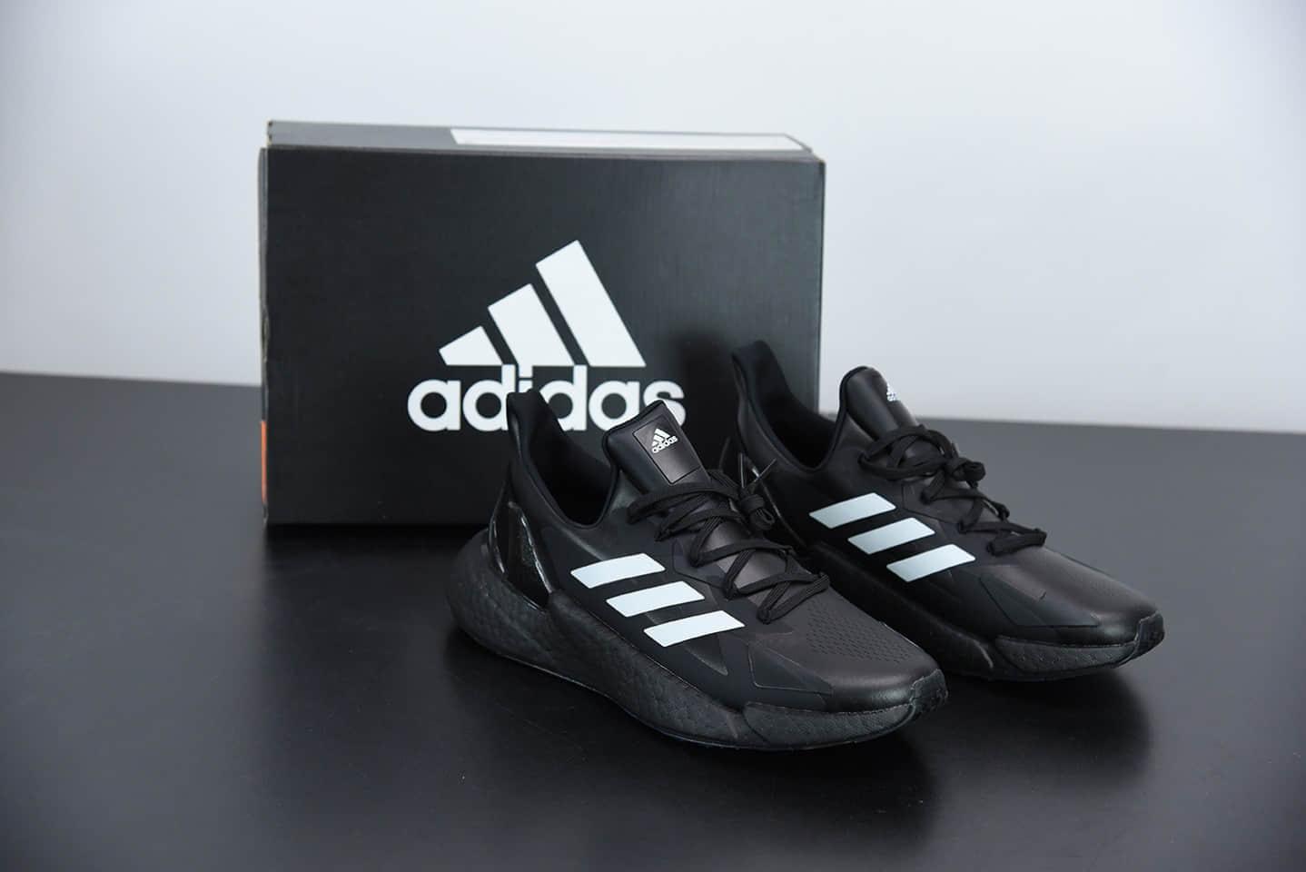 阿迪达斯Adidas Boost王嘉尔同款黑白爆米花中底跑鞋纯原版本 货号:FW9396