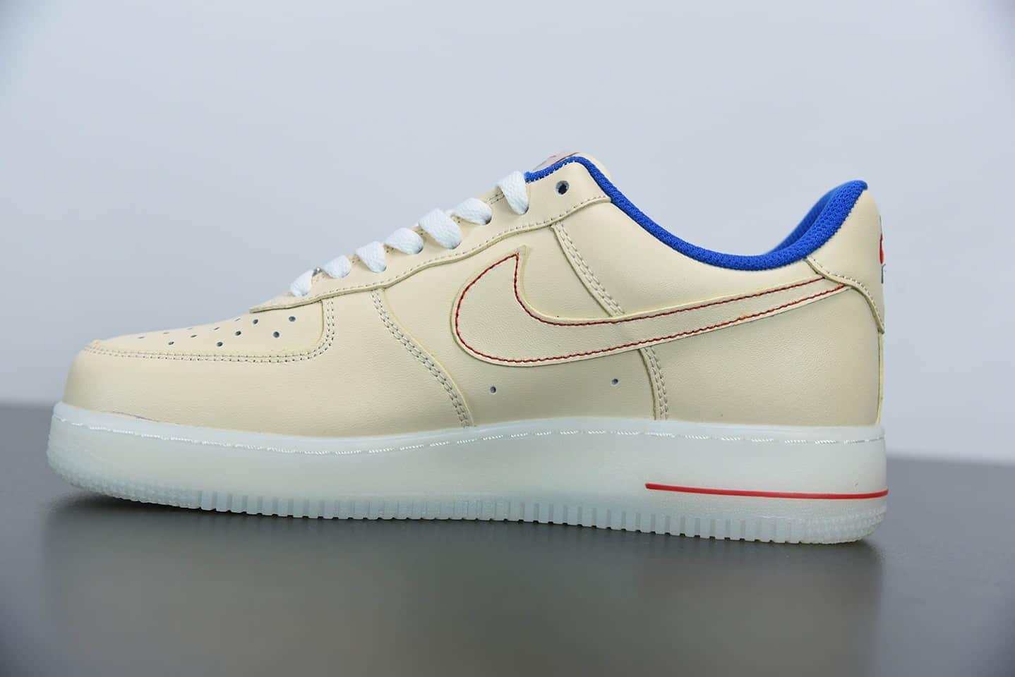 耐克Nike Air Force 1米黄蓝空军一号低帮百搭休闲运动板鞋纯原版本 货号:DH0928-800