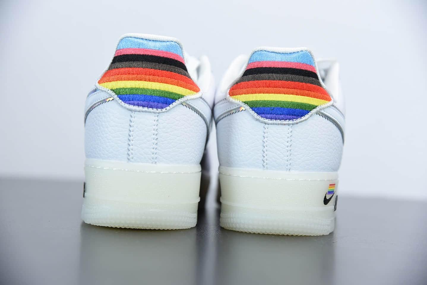 耐克Nike Air Force 1 Betrue彩虹空军一号低帮休闲运动板鞋纯原版本 货号:CV0258-100